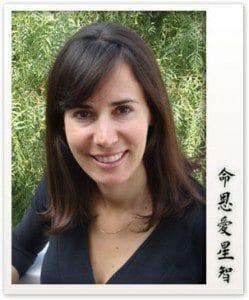 Marie Yuann