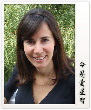 Marie Yuan L.Ac.