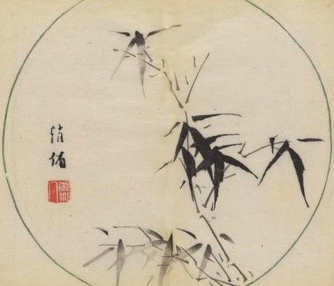 Qi Bao Beautiful Hair without Dang Gui (Angelica Sinensis)