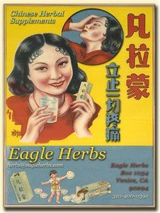 eagle herbs safe Chinese herbs sold to consumers over the internet