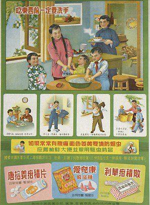 Ginger and Hoelen Combination (Ling Jiang Zhu Gan Tang)